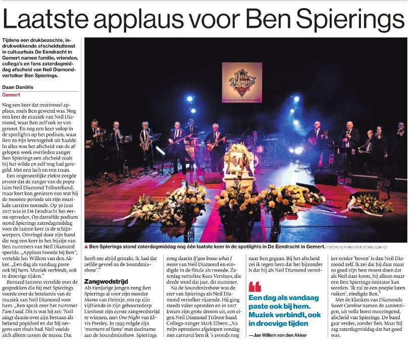 Laatste applaus voor Ben Spierings